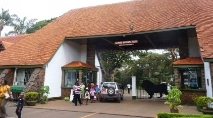 Nairobi National Park Entrance